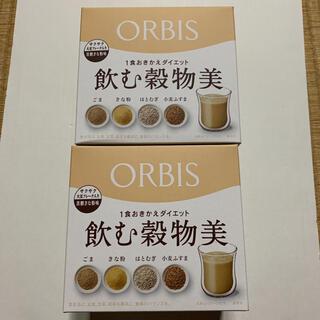 オルビス(ORBIS)のオルビス   飲む穀物美 黒糖きな粉味 2箱(ダイエット食品)