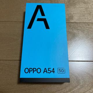 OPPO - 新品未使用 SIMフリー OPPO A54 「ファンタスティックパープル」