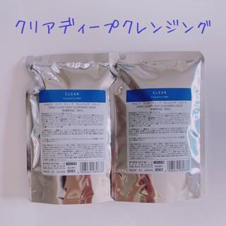 ORBIS - ☆ORBIS☆ クリア ディープ クレンジング リキッド 詰め替え 2袋セット