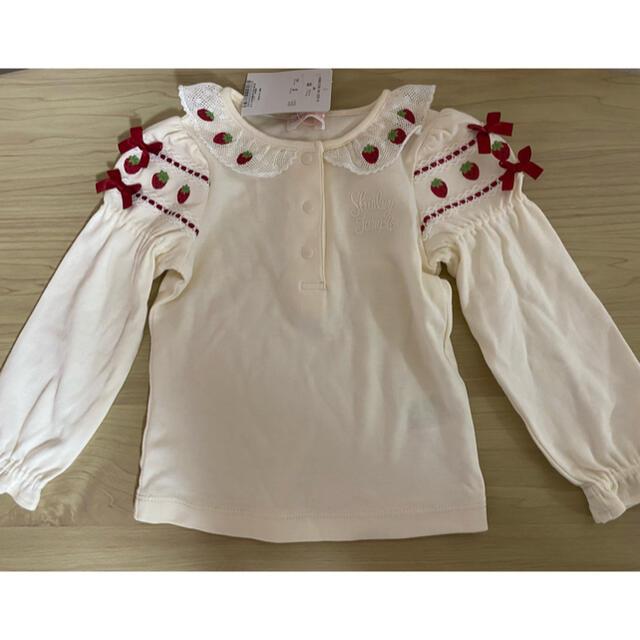 Shirley Temple(シャーリーテンプル)のいちご カットソー キッズ/ベビー/マタニティのキッズ服女の子用(90cm~)(Tシャツ/カットソー)の商品写真