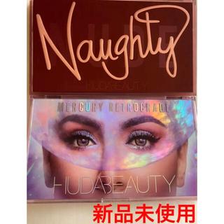 セフォラ(Sephora)のHuda Beauty Mercury &Naughty 16492円相当 新品(アイシャドウ)