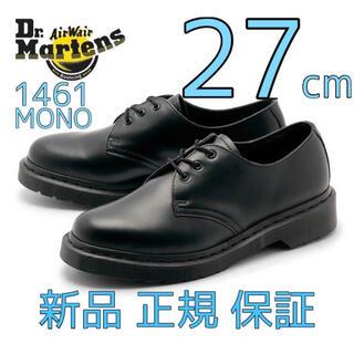 Dr.Martens - ドクターマーチン MONO モノ 3ホール 1461 ブラック 黒 27 UK8