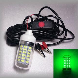 集魚灯 高輝度 緑光 LED108個搭載 DC12V ON/OFF スイッチ付