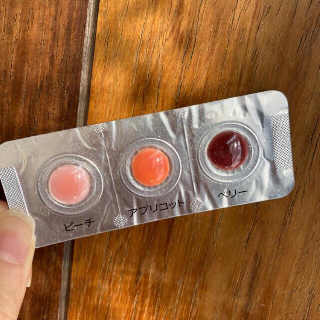 PRIOR(プリオール)のプリオール 美リフト リップCC コスメ/美容のベースメイク/化粧品(口紅)の商品写真