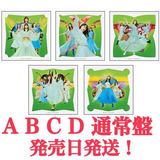 ノギザカフォーティーシックス(乃木坂46)の乃木坂46 28th 『君に叱られた』初回限定盤ABCD 通常盤 5枚セット(アイドル)