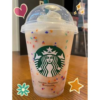 Starbucks Coffee - ドームリッドカラーチェンジングリユーザブルコールドカップ473ml スタバ