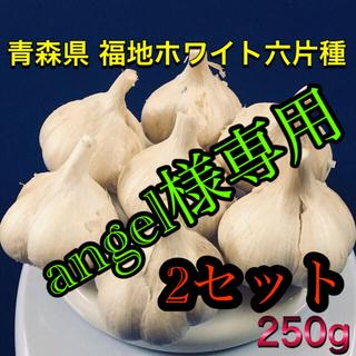 青森県 にんにく 福地ホワイト六片 250g