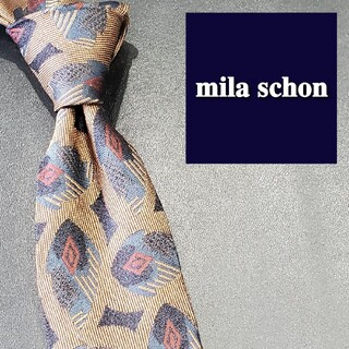 ミラショーン(mila schon)のミラショーン ブランド ネクタイ 茶系 羽柄 イタリア シルク メンズ(ネクタイ)