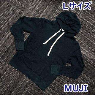ムジルシリョウヒン(MUJI (無印良品))のLサイズ MUJI パーカー ブラック 黒 フード付き(パーカー)