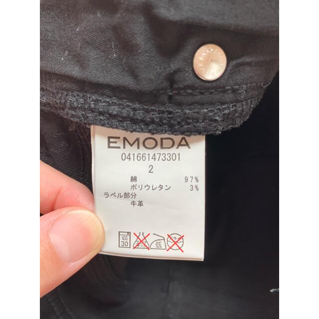 EMODA(エモダ)のダメージスキニーパンツ EMODA エモダ レディースのパンツ(スキニーパンツ)の商品写真