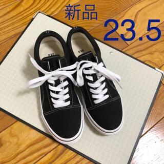 しまむら - 新品★23.5cm★しまむら