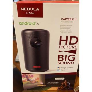 ANDROID - ネブラカプセル2 Nebula capsule2