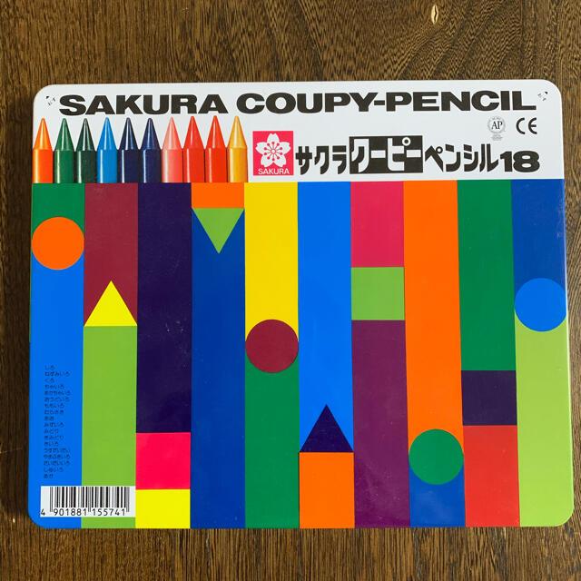 サクラクレパス(サクラクレパス)のサクラクーピーペンシル 18色 エンタメ/ホビーのアート用品(クレヨン/パステル)の商品写真