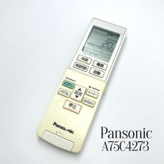 パナソニック(Panasonic)のPanasonic パナソニック エアコン A75C4273 リモコン(その他)