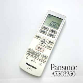 パナソニック(Panasonic)のPanasonic パナソニック エアコン A75C3250 リモコン(その他)