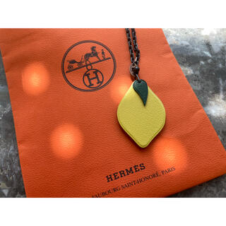 Hermes - エルメス フルーツチャーム レモン