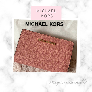 Michael Kors - MICHAEL KORSの折財布☆ピンク 新品・正規品☆ビルフォールド❣️