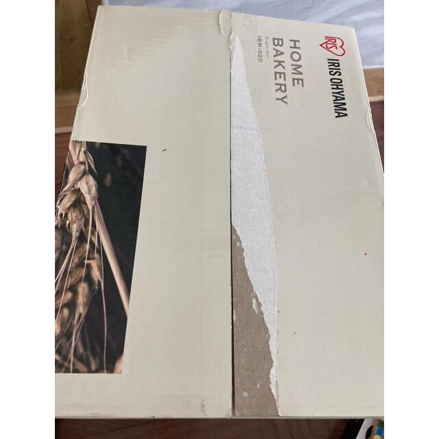 アイリスオーヤマ(アイリスオーヤマ)の再々値下げ 新品未使用 ホームベーカリー アイリスオーヤマ IBM-020 スマホ/家電/カメラの調理家電(ホームベーカリー)の商品写真
