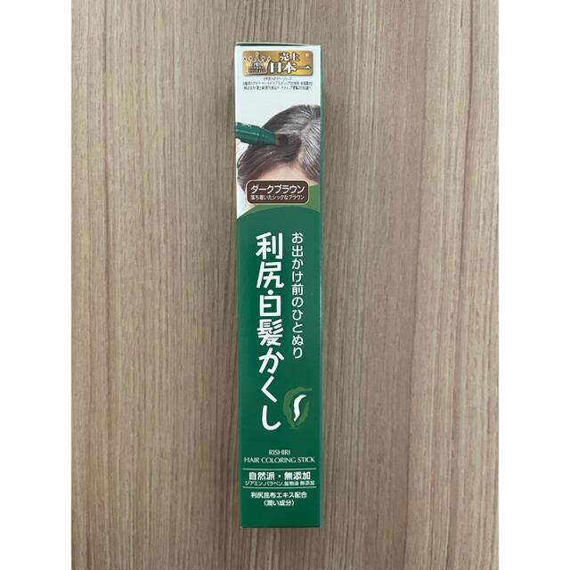 利尻白髪かくし ダークブラウン コスメ/美容のヘアケア/スタイリング(白髪染め)の商品写真