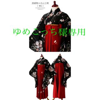 キャサリンコテージ(Catherine Cottage)の卒業式 袴 小学生 (和服/着物)