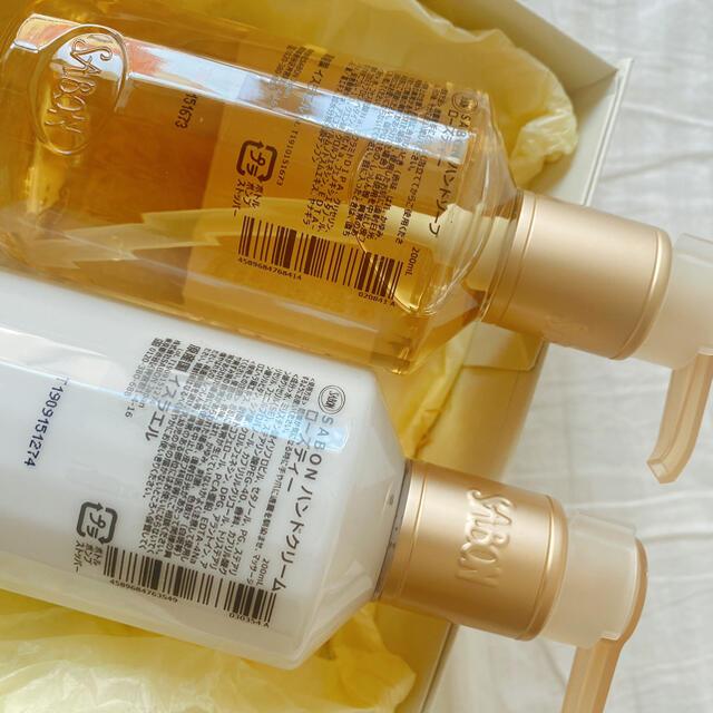 SABON(サボン)のSABONハンドソープハンドクリームセット コスメ/美容のボディケア(ハンドクリーム)の商品写真