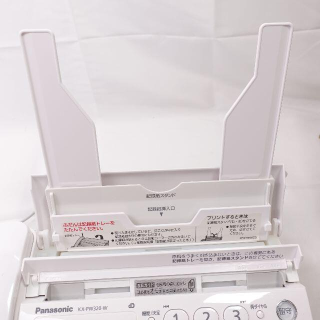 Panasonic(パナソニック)のPanasonic ファックス KX-PW320DL ホワイト スマホ/家電/カメラのスマートフォン/携帯電話(その他)の商品写真