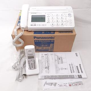 Panasonic - Panasonic ファックス KX-PW320DL ホワイト