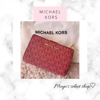 Michael Kors - マイケルコースの折財布☆ベリーマルチ 新品・正規品 ビルフォールド❣️