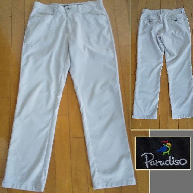 Paradiso(パラディーゾ)のParadiso パラディーゾ ゴルフパンツ 薄手 スポーツ/アウトドアのゴルフ(ウエア)の商品写真