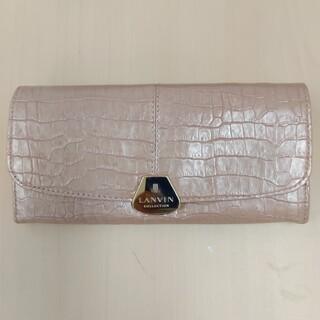 ランバン(LANVIN)のランバン長財布革製ベージュピンク色未使用品(財布)