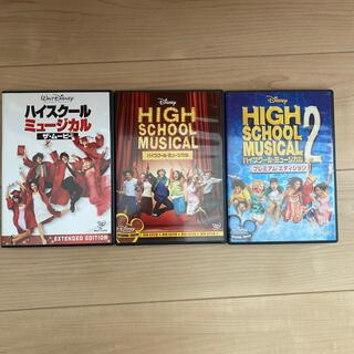 Disney - ハイスクールミュージカル dvd セット