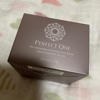 パーフェクトワン(PERFECT ONE)のパーフェクトワン リフティングジェル 50g(オールインワン化粧品)