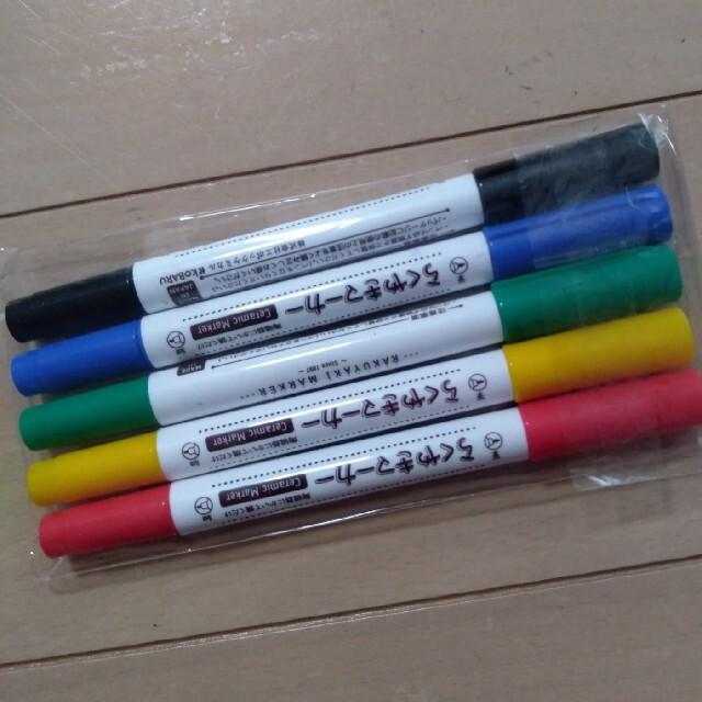 らくやきマーカー 5色 インテリア/住まい/日用品の文房具(ペン/マーカー)の商品写真