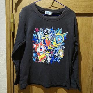 バンダイ(BANDAI)の妖怪ウォッチ Tシャツ(長袖) サイズ130 (200)(Tシャツ/カットソー)