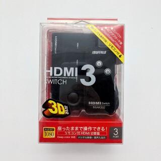 Buffalo - HDMIセレクター・分配器バッファロー BUFFALO BSAK302