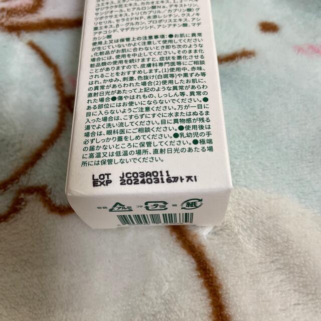 Dr. Jart+(ドクタージャルト)のVT シカクリーム 新品未開封 コスメ/美容のスキンケア/基礎化粧品(フェイスクリーム)の商品写真