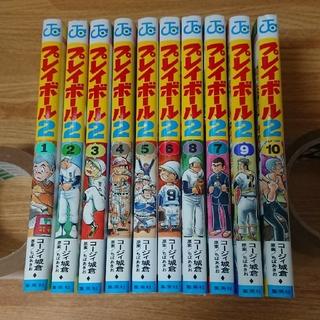 集英社 - プレイボール2 ジャンプコミックス 古本 野球漫画 マンガ