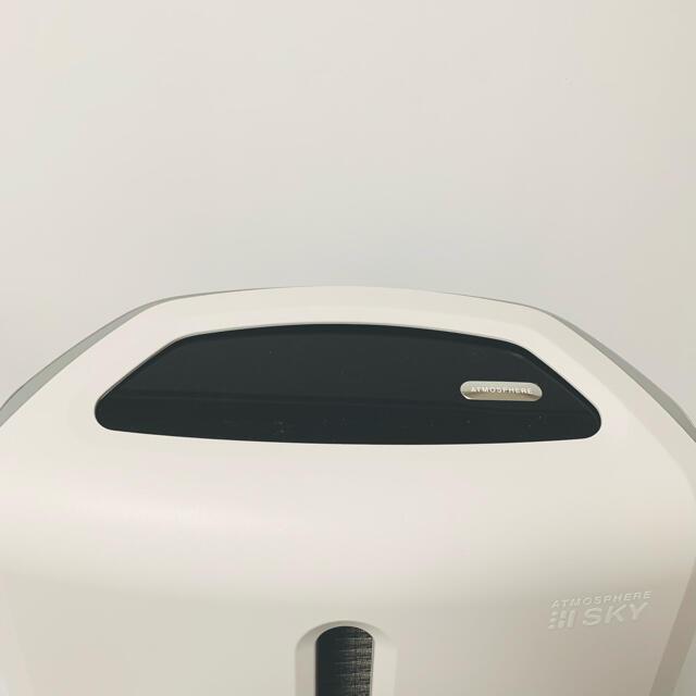 Amway(アムウェイ)のアムウェイ アトモスフィアスカイ 2020年2月製造 スマホ/家電/カメラの生活家電(空気清浄器)の商品写真