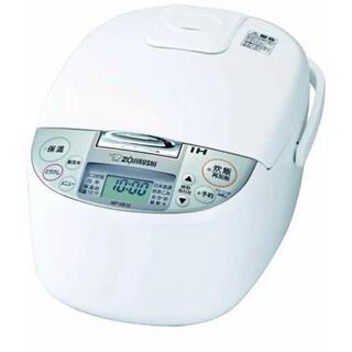 ZOJIRUSHI NP-XB10-WA 展示品未使用 来年9月まで保証付き