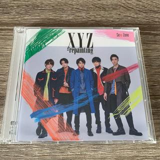 セクシー ゾーン(Sexy Zone)の Sexy Zone XYZ/5th Best 購入者様専用(ポップス/ロック(邦楽))