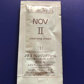 ノブ(NOV)のノブ クレンジングクリーム 洗い流しタイプ(クレンジング/メイク落とし)