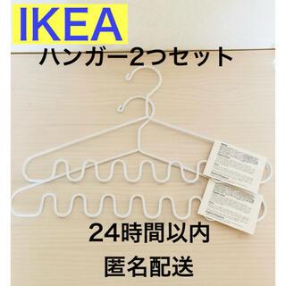 IKEA - IKEA イケア ハンガー