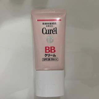 Curel - キュレルBBクリーム 明るい肌色