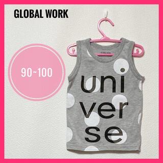 グローバルワーク(GLOBAL WORK)の美品✨新品GLOBAL WORKグローバルワーク タンクトップドット柄90100(Tシャツ/カットソー)