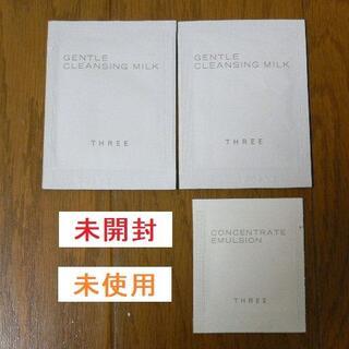 THREE - 【THREE】クレンジングミルク2包+コンセントレート エマルジョン(乳液)1包