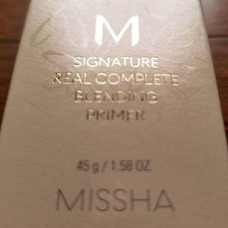 MISSHA - ミシャ ブレンディングプライマー