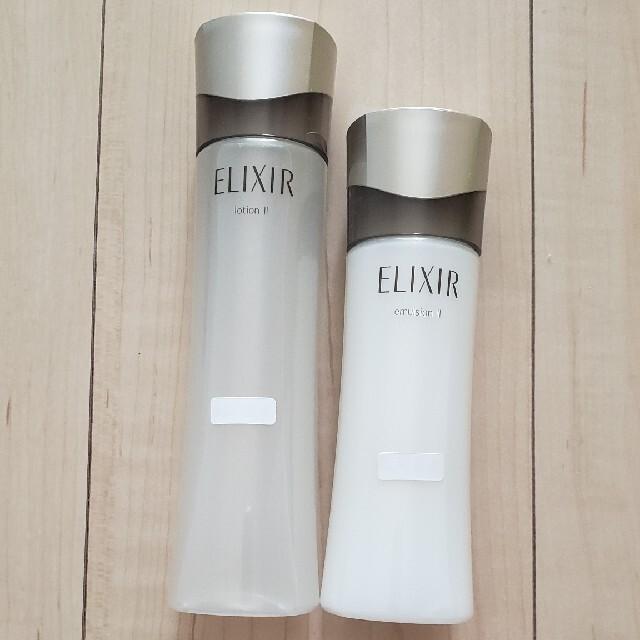 ELIXIR(エリクシール)のエリクシール アドバンスド ローションⅡ&エマルジョン コスメ/美容のスキンケア/基礎化粧品(化粧水/ローション)の商品写真
