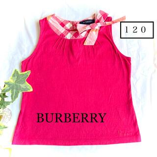 BURBERRY - BURBERRY  タンクトップ 120 女の子 リボン Tシャツ カットソー