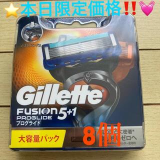 ジレ(gilet)の⭐️本日限定❤️ジレット プログライド フレックスボール マニュアル 替刃8個入(メンズシェーバー)