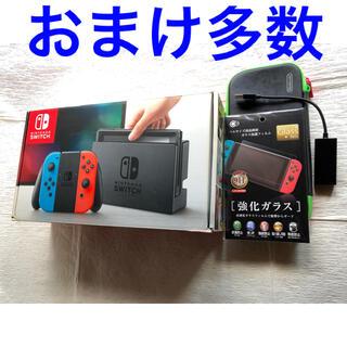 Nintendo Switch - ニンテンドースイッチ 本体 おまけ付き